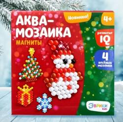 """Аквамозаика  """"Снеговик с елкой"""" с магнитами"""