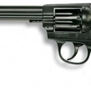 "Пистолет ""Дженни"""